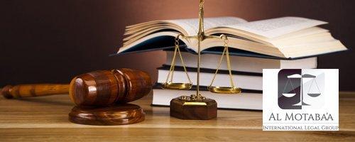 Al Motaba's International Legal Group